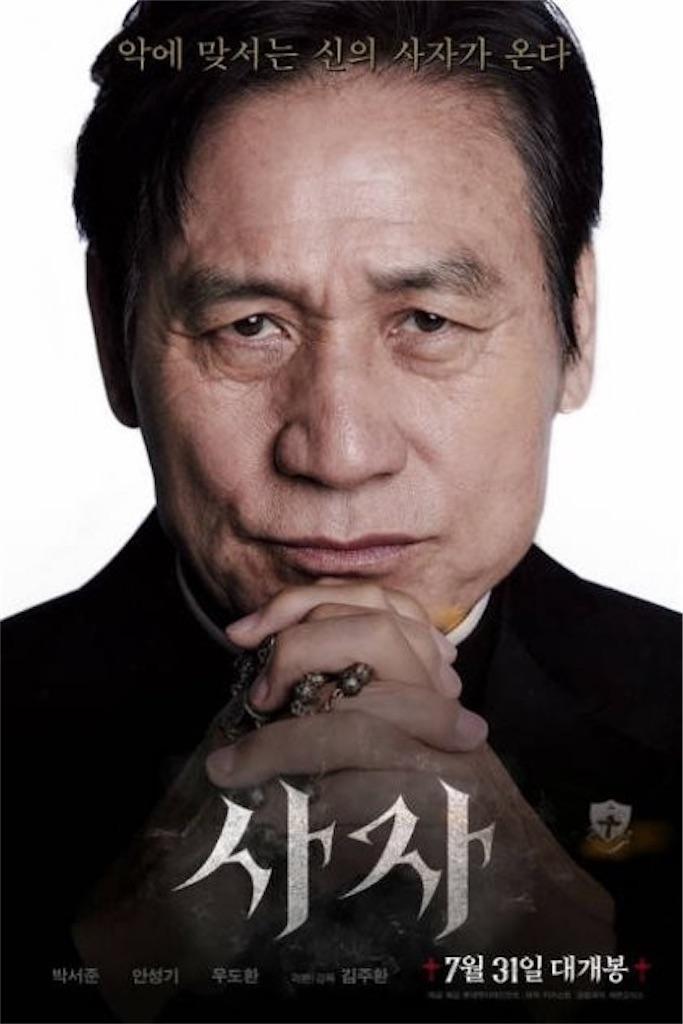 f:id:kyonbokkun:20210511102559j:plain