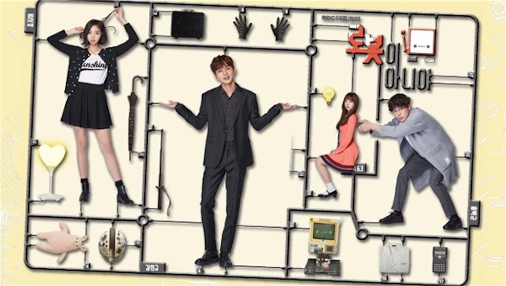 f:id:kyonbokkun:20210619103819j:plain:w450