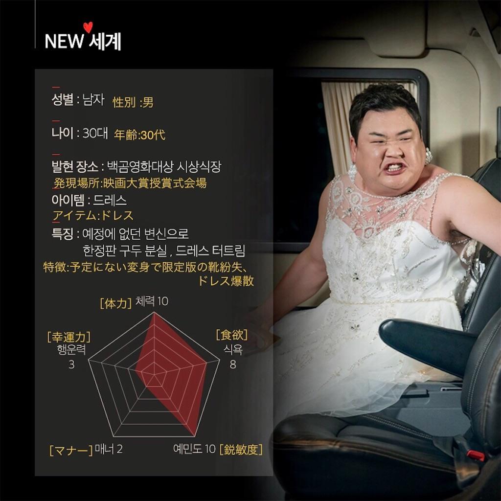 f:id:kyonbokkun:20210620152346j:plain:w450