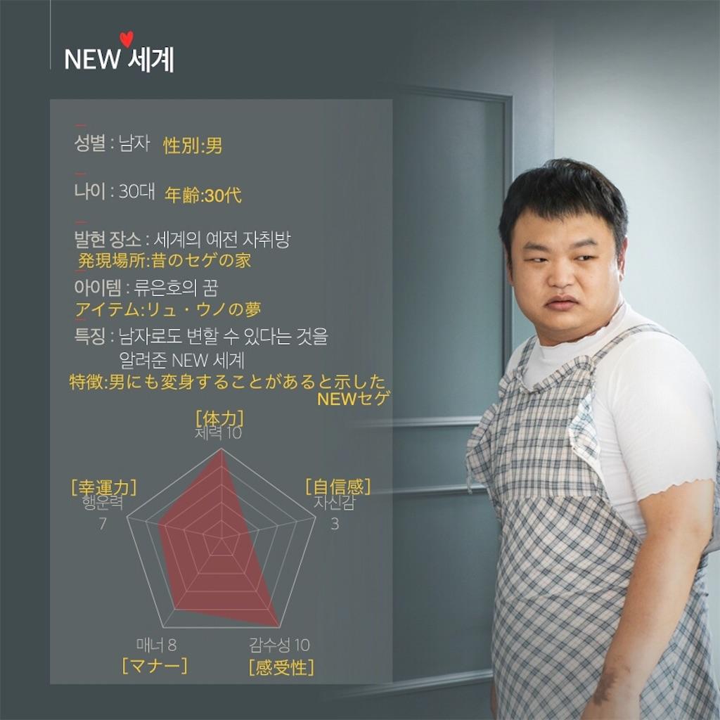 f:id:kyonbokkun:20210620152349j:plain:w450