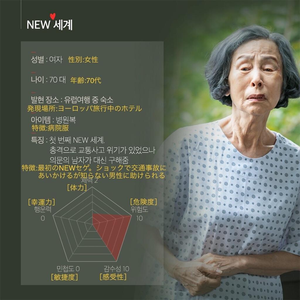 f:id:kyonbokkun:20210620152353j:plain:w450