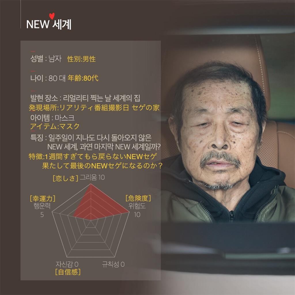 f:id:kyonbokkun:20210620152409j:plain:w450