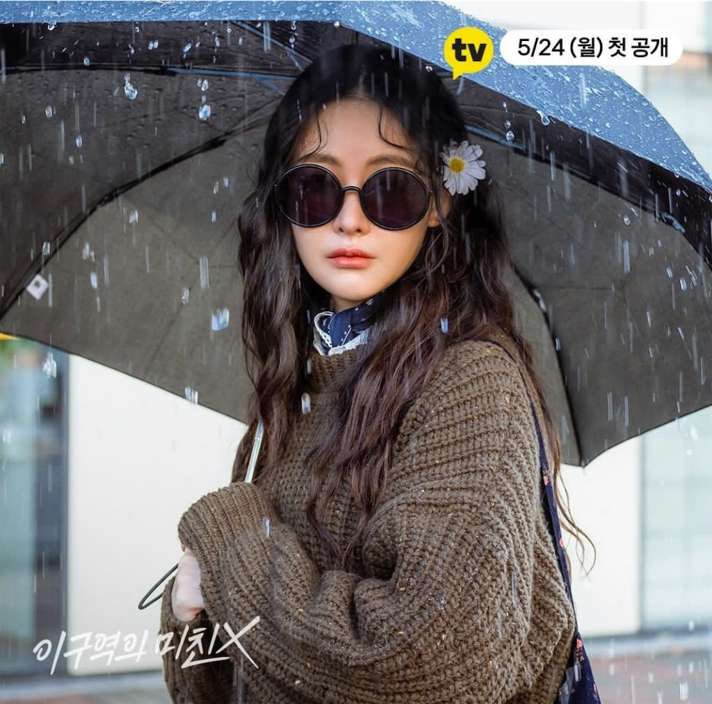 f:id:kyonbokkun:20210704135404j:plain
