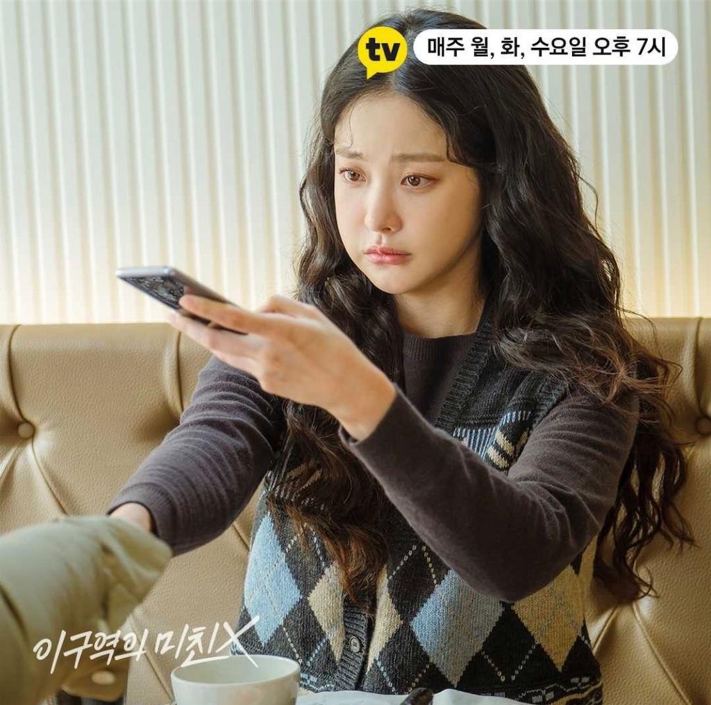 f:id:kyonbokkun:20210704135423j:plain:w450