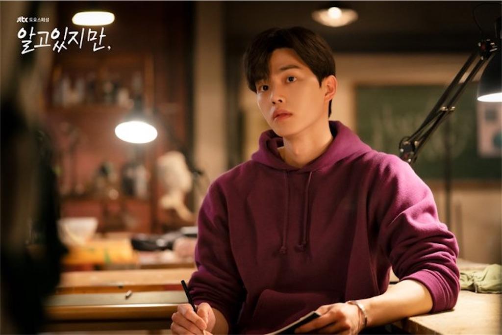 f:id:kyonbokkun:20210822120717j:plain:w450