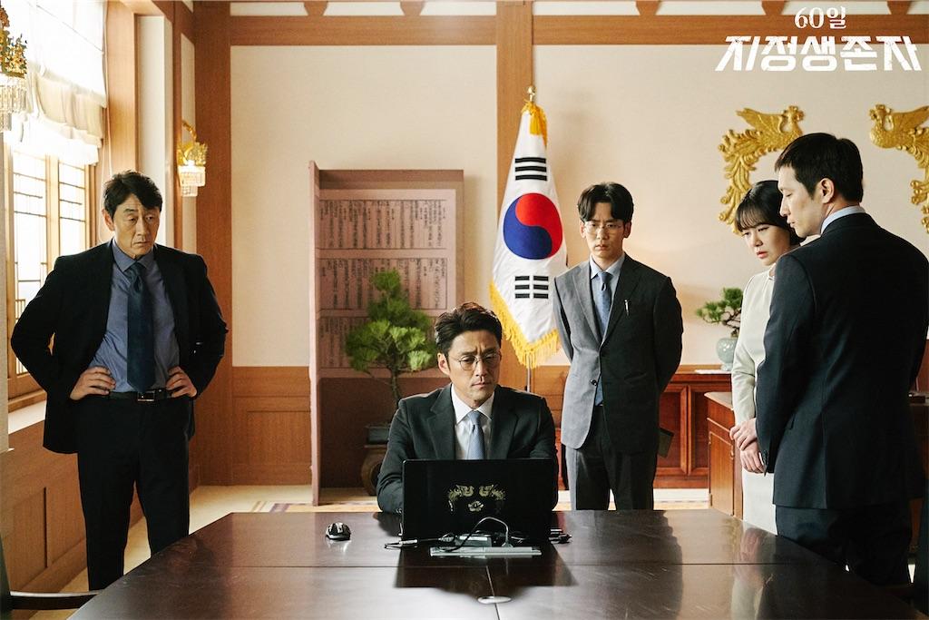 f:id:kyonbokkun:20210910231205j:plain:w450