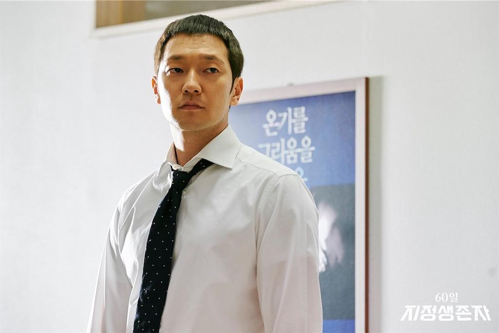 f:id:kyonbokkun:20210910231224j:plain:w450
