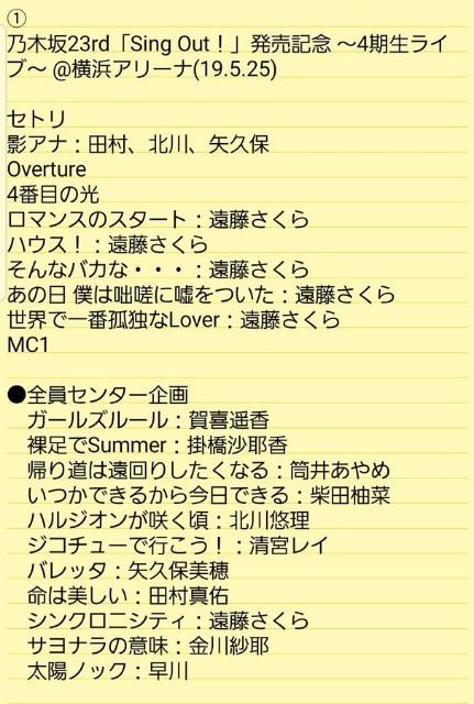 f:id:kyonkyon17:20190526173509j:image