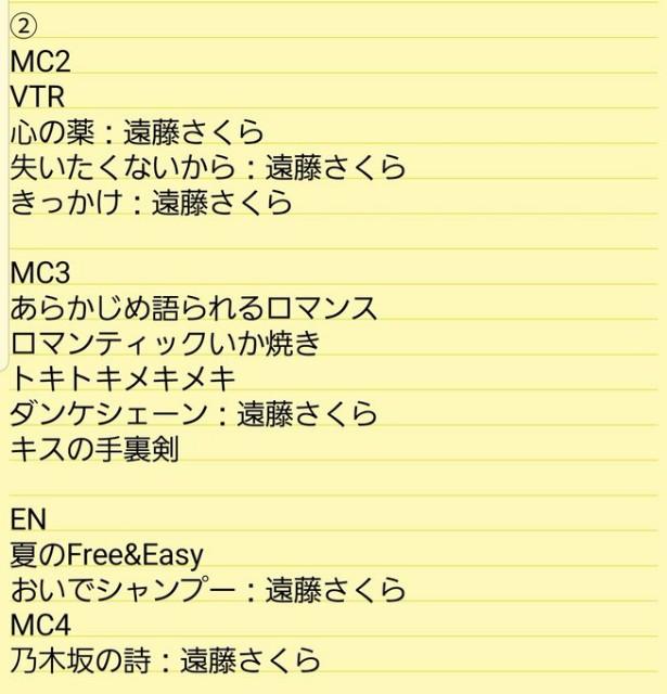 f:id:kyonkyon17:20190526173526j:image