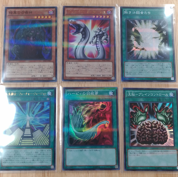20th ANNIVERSARY PACK 1st WAVE 開封2
