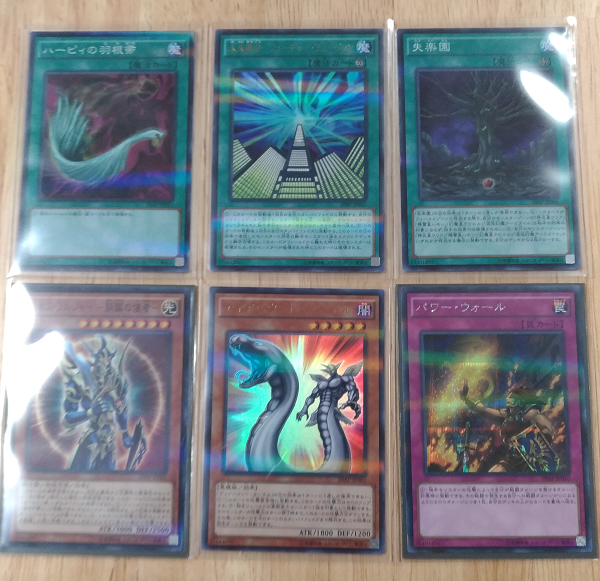 20th ANNIVERSARY PACK 1st WAVE 開封3