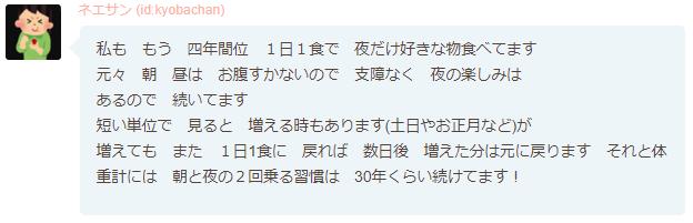 f:id:kyooikun:20191125101625p:plain