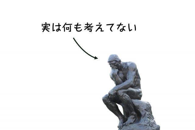 f:id:kyooikun:20200312235931j:plain