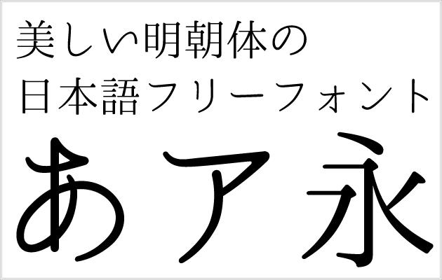f:id:kyooikun:20200315154407p:plain