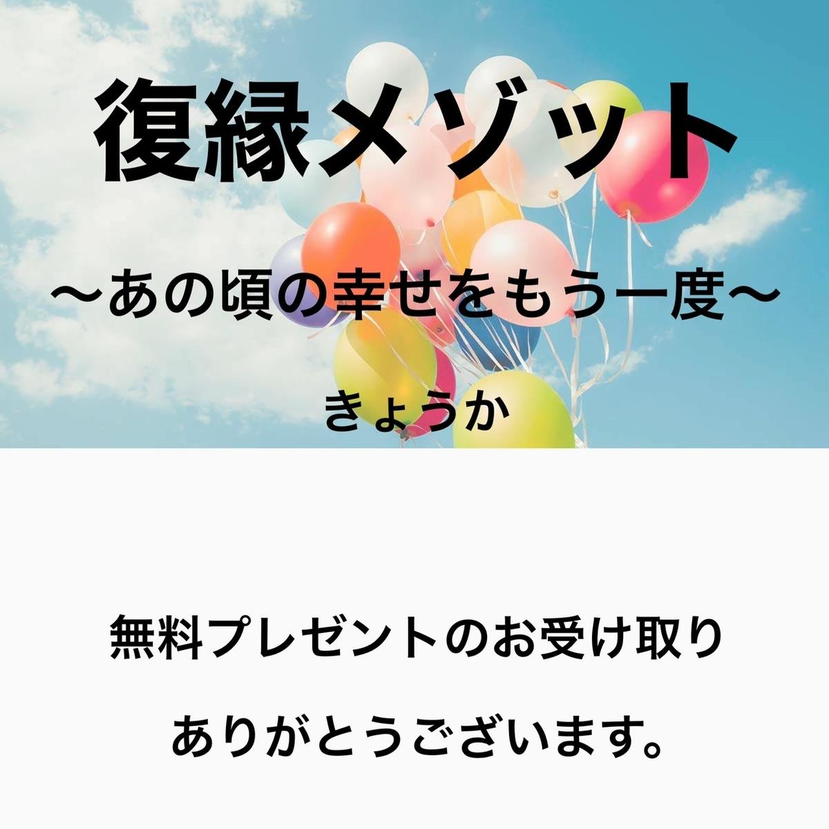 f:id:kyooocha:20201121225800j:plain