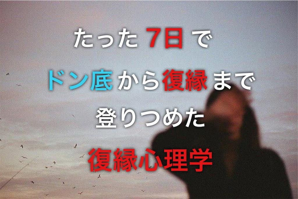 f:id:kyooocha:20210604211509j:image