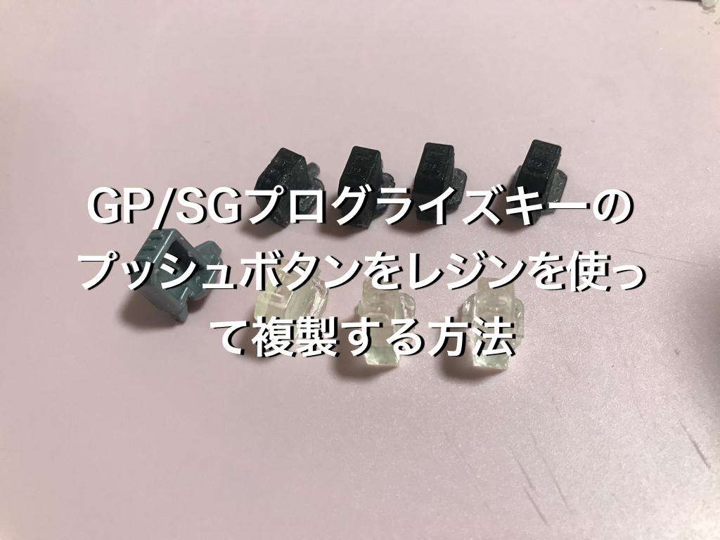 f:id:kyopapa:20200302231705j:plain