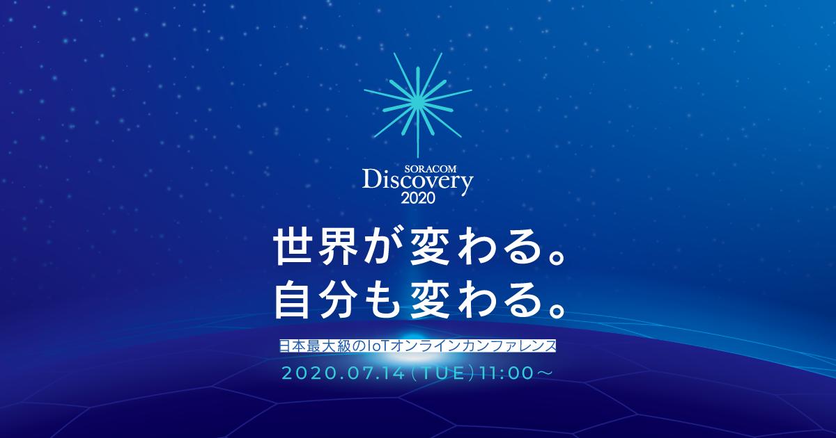f:id:kyoqoo:20200625091410p:plain