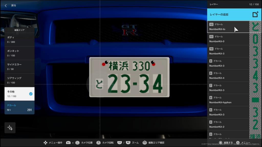 f:id:kyoro32634g15:20180121140621p:plain
