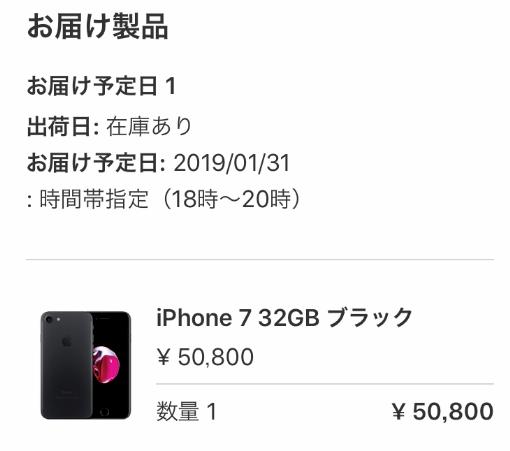 f:id:kyoro32634g15:20190207200801p:plain