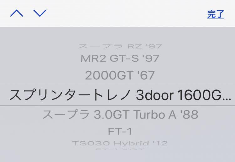 f:id:kyoro32634g15:20190329125732j:plain