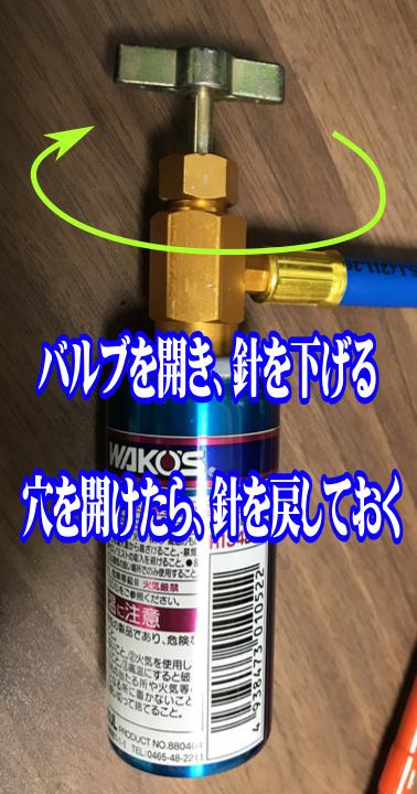 f:id:kyoro32634g15:20190818124008p:plain