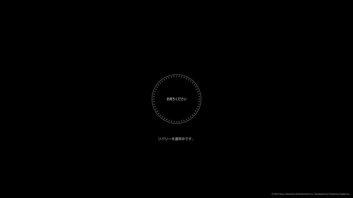 f:id:kyoro32634g15:20200127200222p:plain