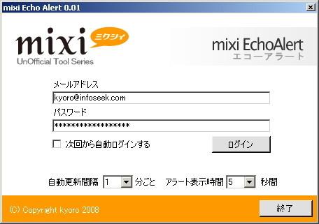 20080805022758