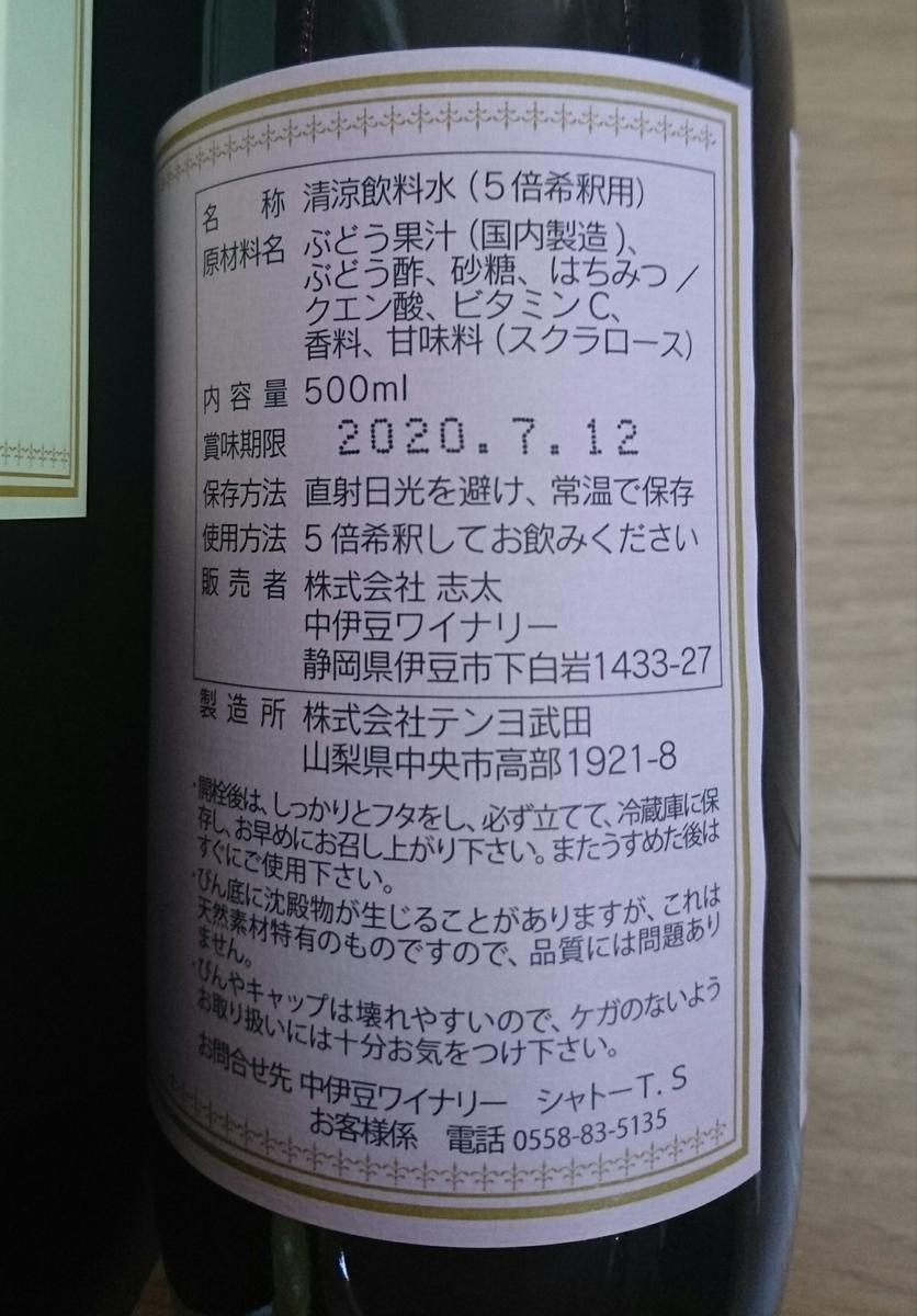 f:id:kyoro77:20190811232412j:plain
