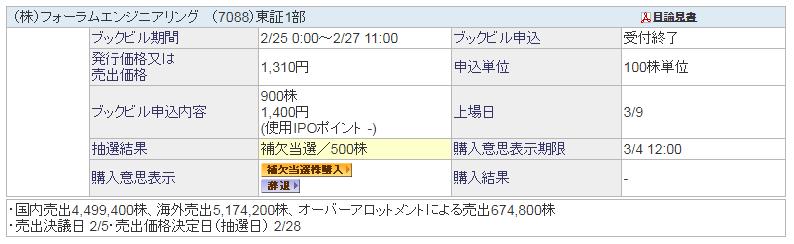 f:id:kyoro77:20200302221840p:plain