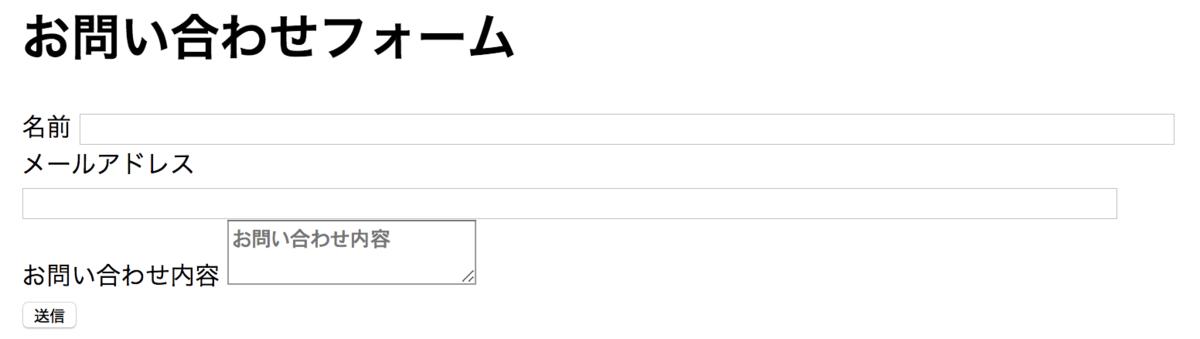 f:id:kyoruni:20190627191921p:plain