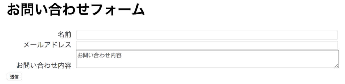 f:id:kyoruni:20190627195802p:plain