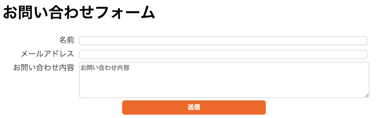 f:id:kyoruni:20190627202142p:plain