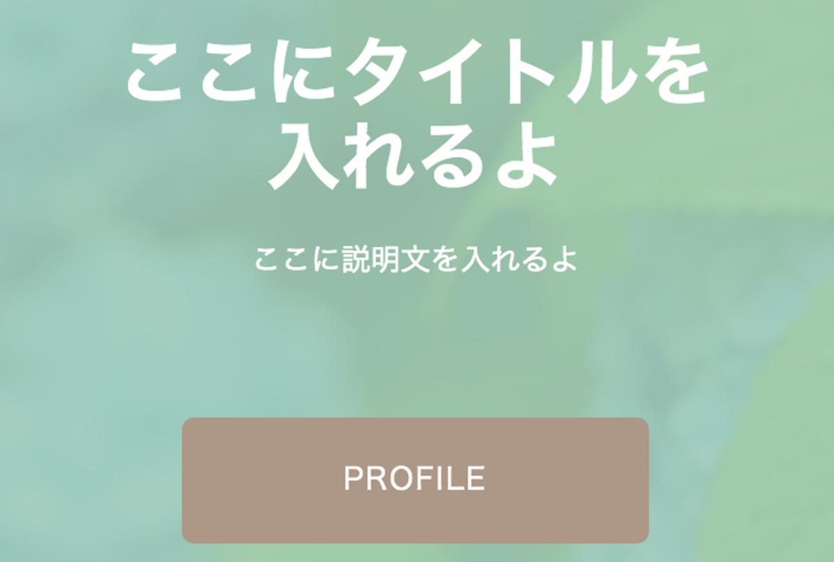 f:id:kyoruni:20190702125918p:plain