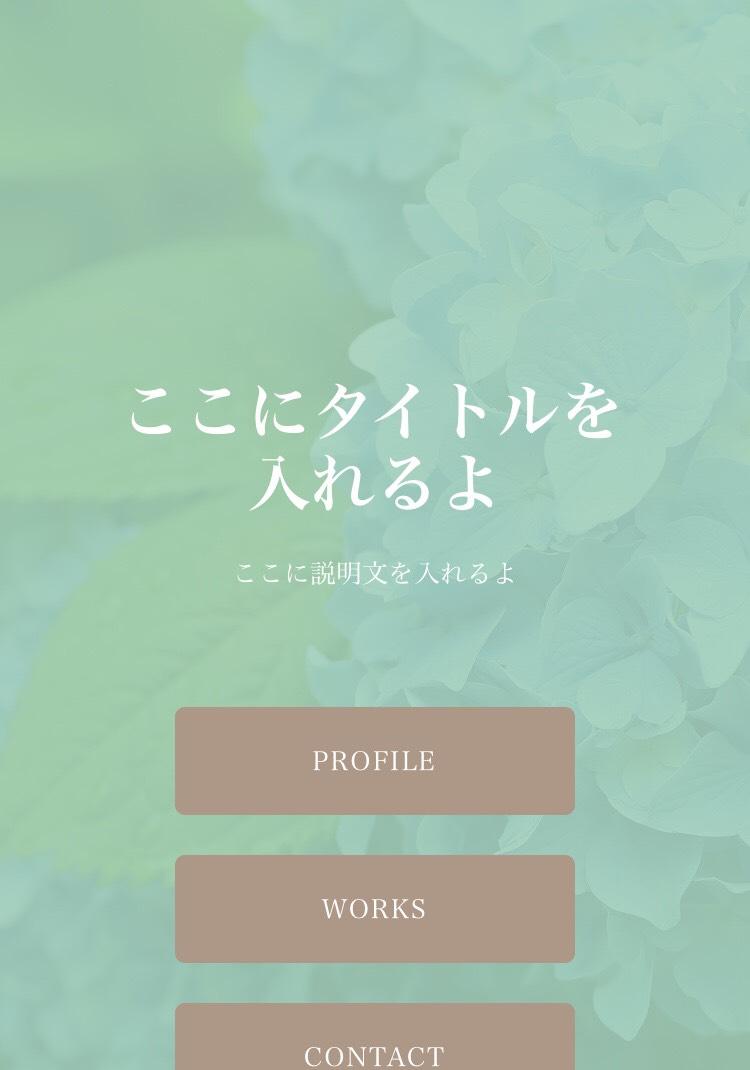 f:id:kyoruni:20190702131224j:plain