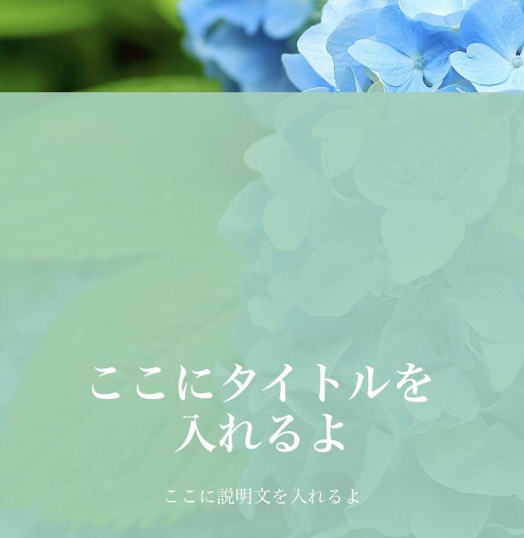 f:id:kyoruni:20190702131501j:plain