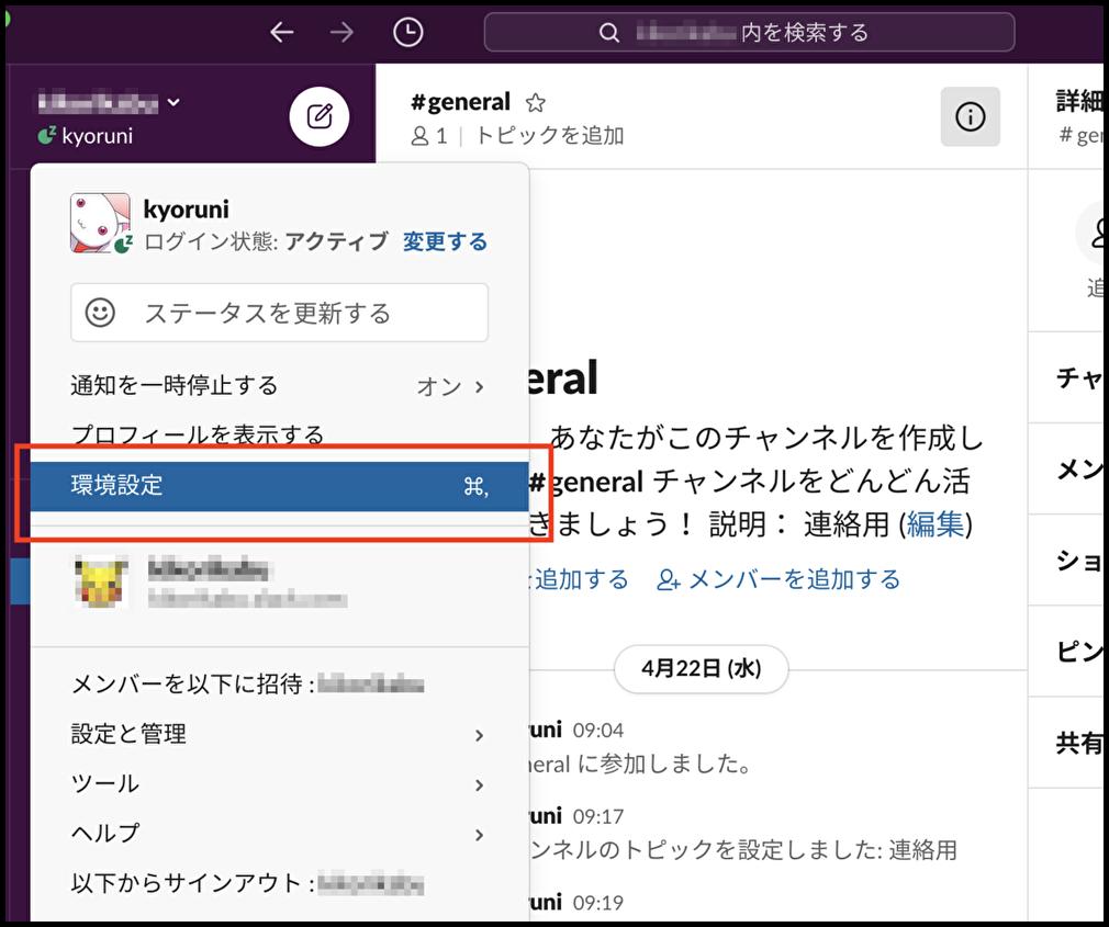 f:id:kyoruni:20200427232314p:plain