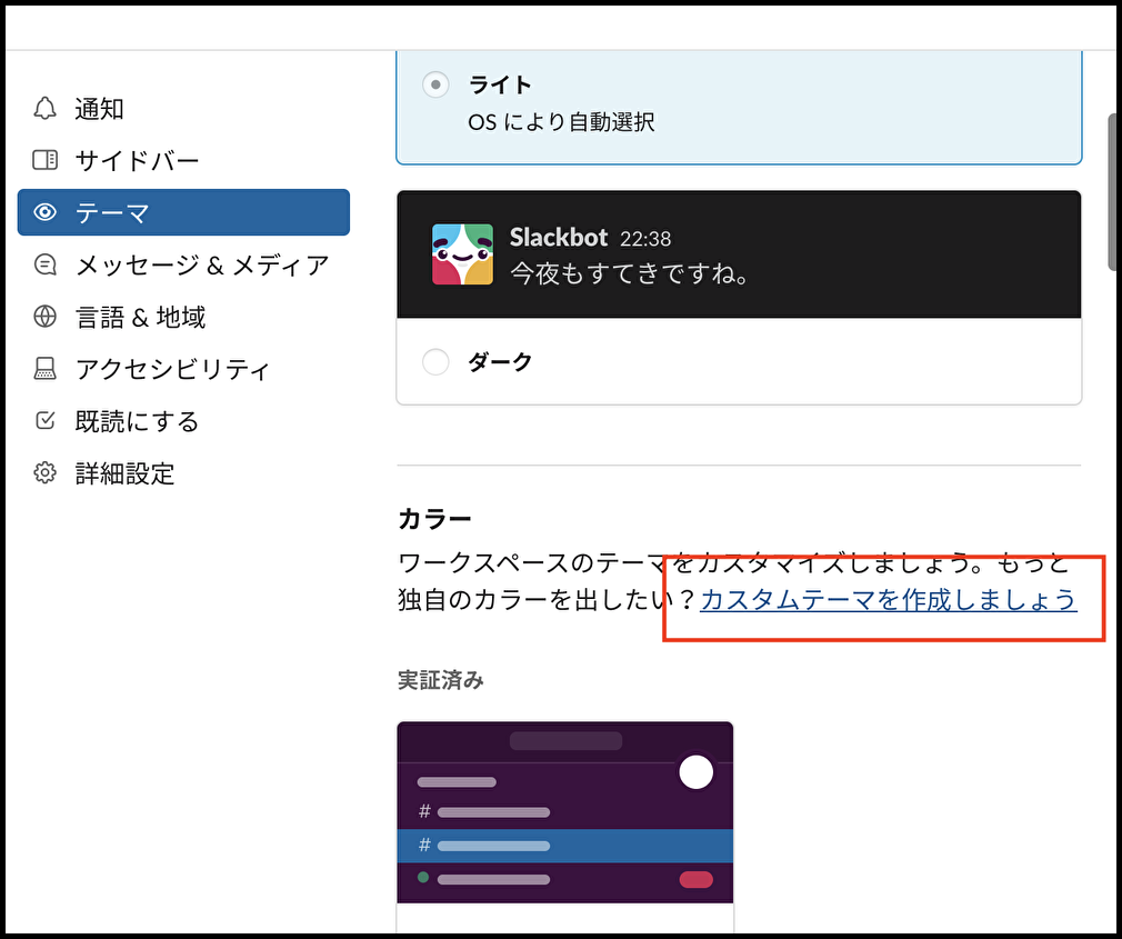 f:id:kyoruni:20200427232507p:plain