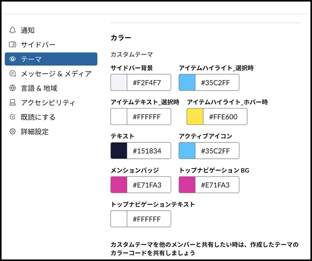 f:id:kyoruni:20200427232625p:plain