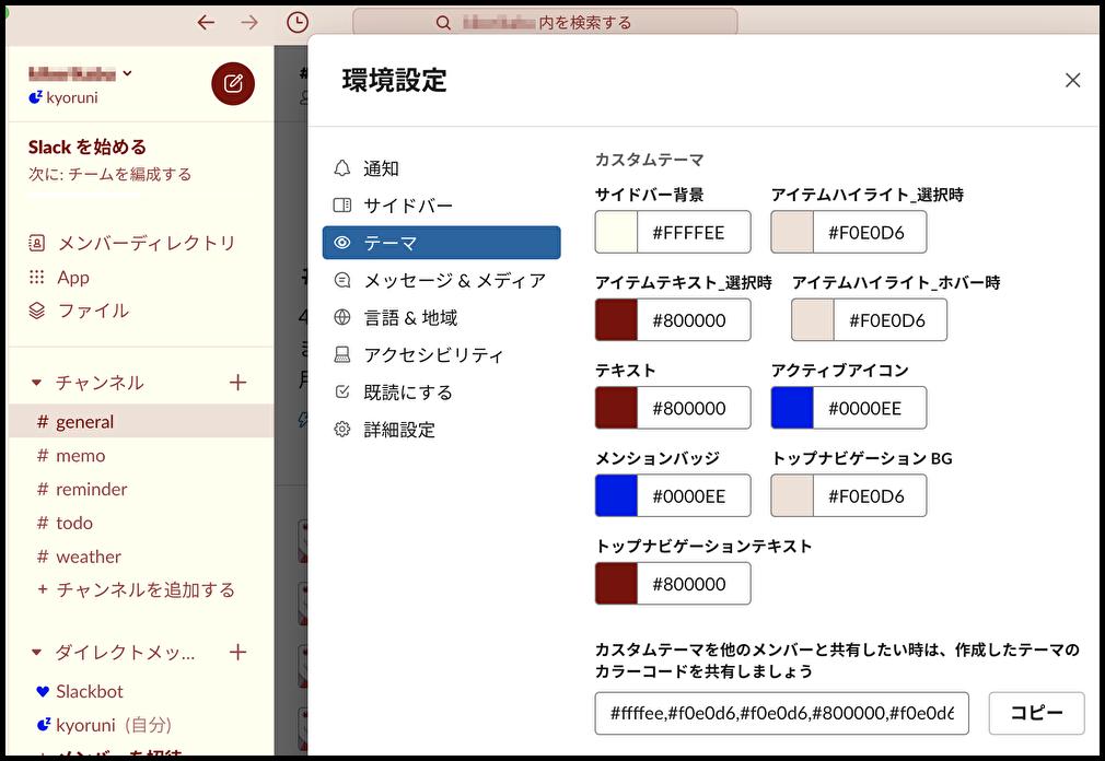 f:id:kyoruni:20200427232810p:plain