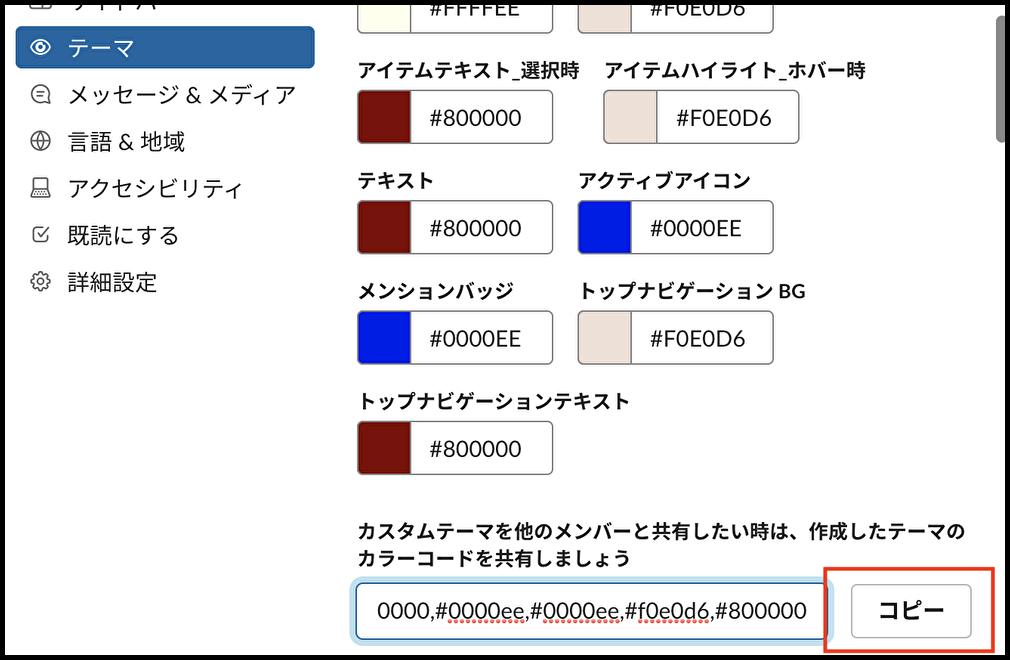 f:id:kyoruni:20200427232957p:plain