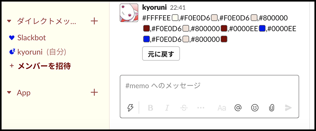 f:id:kyoruni:20200427233422p:plain