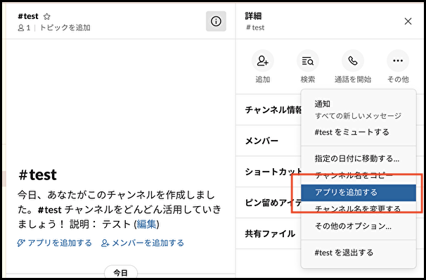 f:id:kyoruni:20200505164527p:plain