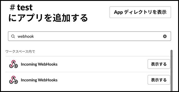 f:id:kyoruni:20200505164618p:plain