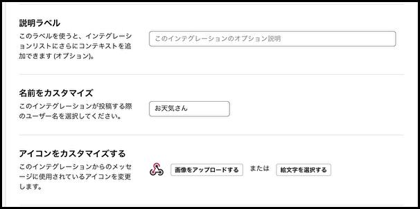 f:id:kyoruni:20200505165520p:plain