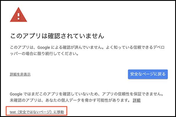 f:id:kyoruni:20200505171553p:plain