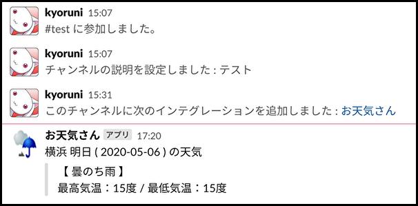 f:id:kyoruni:20200505172127p:plain