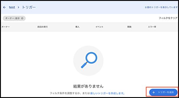 f:id:kyoruni:20200505173138p:plain