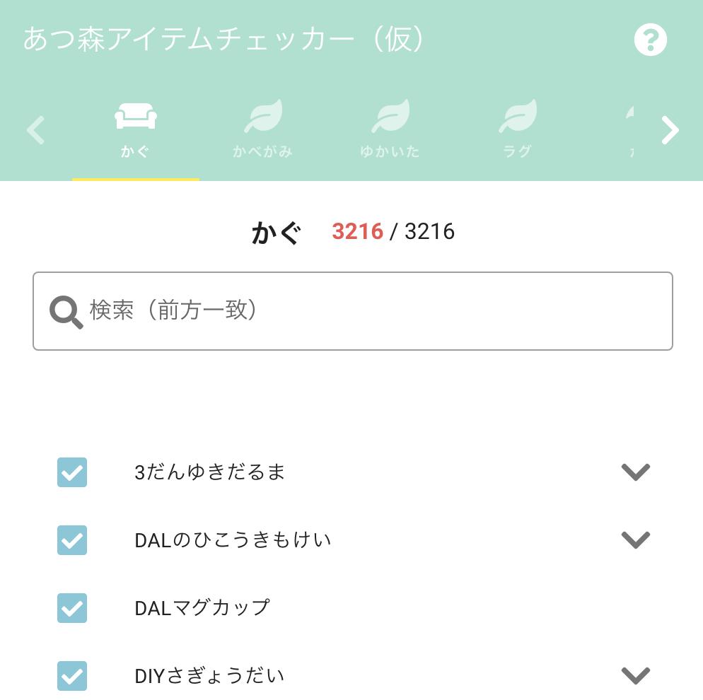 f:id:kyoruni:20200814222855p:plain