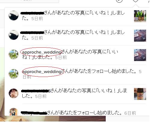 f:id:kyoryokutosa:20160915112058p:plain